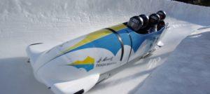 Den olympiske bob banen i St. Moritz, Sveits